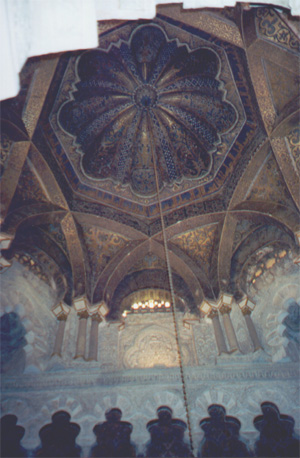 A ceiling in the Mezquita